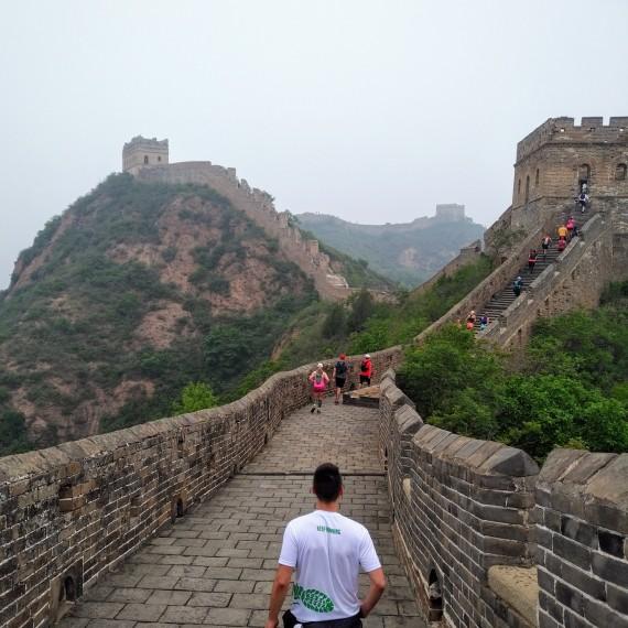 kineski zid 1